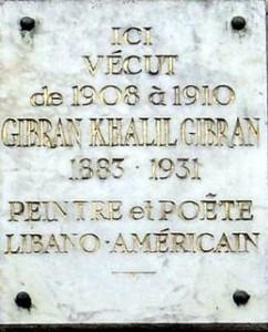 Être proactif Khalil Gibran Plaque