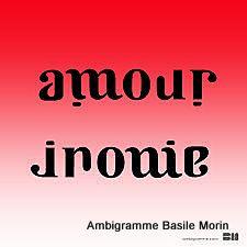 Être proactif Ambigramme Basile Morin